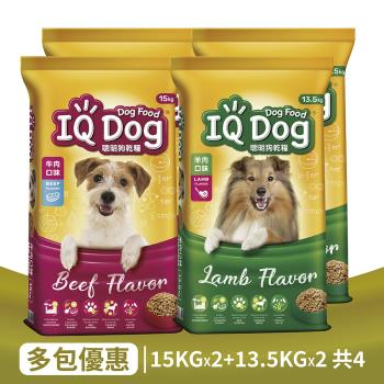 IQ Dog 聰明乾狗糧 牛肉15kg*2+羊肉13.5kg*2 狗飼料 (共4包)