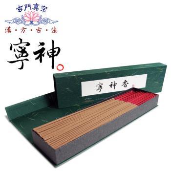 玄門香堂寧神香1斤-一尺三純漢方中藥精製立香