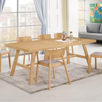 Bernice-伊達6.7尺北歐風餐桌/長桌