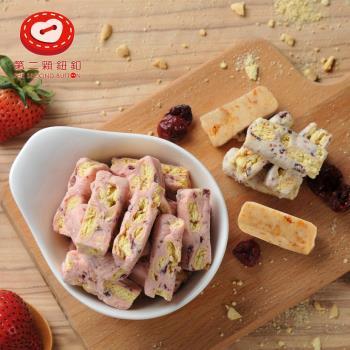 買三送一[第二顆鈕釦]法式甜鹹綜合雪花酥(牛奶/草莓/鹹蛋黃,各一盒)再送紅棗桂圓薑母黑糖四合一*1袋