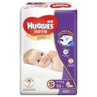 Huggies好奇尿布 白金級頂級守護紙尿褲S (52片x3包/箱)