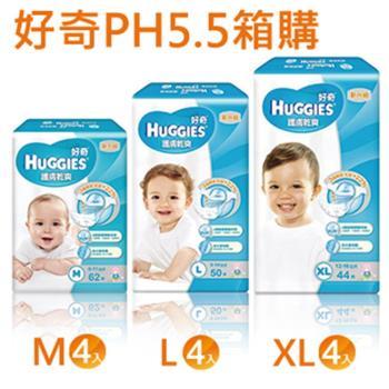 金好奇pH5.5 護膚乾爽紙尿褲M、L、XL(尺寸任選一箱~)