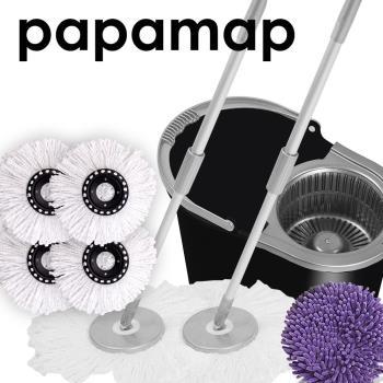 papamap 手壓式自動回彈旋轉拖把組(桿x2+桶x1+布盤x6)贈除塵布