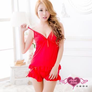 天使霓裳 性感睡衣 純色心意 素色兩件式睡衣組(共兩色F) AT8898