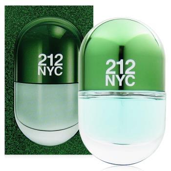 Carolina Herrera CH 212 NYC女性淡香水20ml(2017紐約膠囊版)