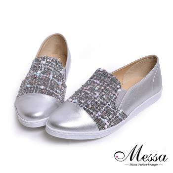 Messa MIT 復古網格毛毛編織異材質拼接包鞋-三色