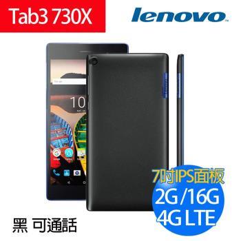 【福利品】 Lenovo Tab3 730x 7吋/2G RAM/16G ROM/4GLTE可通話 平板電腦 黑