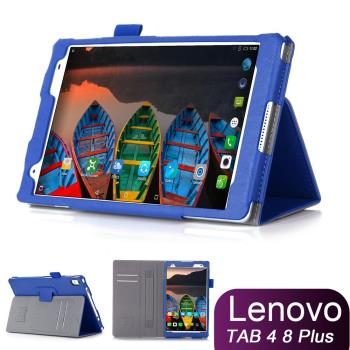 聯想 Lenovo Tab4 8 Plus 平板電腦皮套 磁釦保護套 可手持帶筆插卡片槽 牛皮紋路