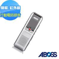 ABOSS 高音質數位錄音筆 4GB (VR-A11)