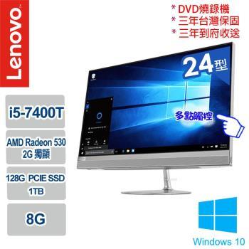 Lenovo 聯想 AIO 520 F0D1001RTW 23.8吋i5-7400T四核1TB+128G SSD雙碟獨顯十點觸控液晶電腦