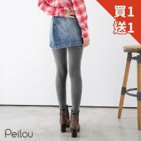 【PEILOU】貝柔立體針織花紋棉內搭九分褲襪-菱格