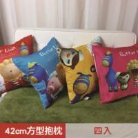 【奶油獅】總動員系列~台灣製造~專利全彩立體印刷方形抱枕(四入)
