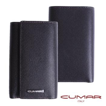 CUMAR 義大利牛皮-多功能鑰匙包 (附鈔票夾層)-MOTIF D系列 (深咖啡色)