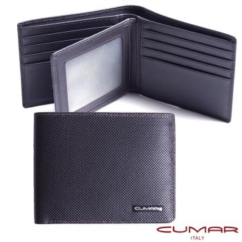 CUMAR 義大利牛皮-精選 三層中翻式短夾-MOTIF D系列 (深咖啡色)