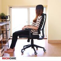 【RICHOME】雷布斯辦公椅