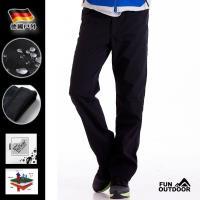 【德國-戶外趣】兩件組 加厚內絨禦寒防風杜邦防潑水彈性輕量軟殼褲(HMP00703黑+尊鐵灰)