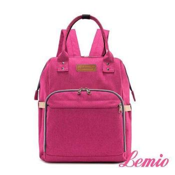 【Lemio】多收納戶外防潑水時尚媽咪包