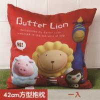 【奶油獅】總動員系列~台灣製造~專利全彩立體印刷方形抱枕(紅)(一入)