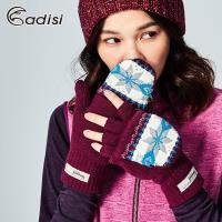 情人節 保暖 手套 羊毛美麗諾羊毛露指翻蓋保暖手套  ADISI AS17113 (M)女版 / 城市綠洲