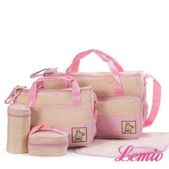【Lemio】五件套組多功能戶外郊遊媽咪包