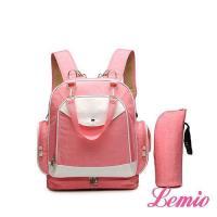 【Lemio】多功能多收納雙肩環保戶外媽咪包