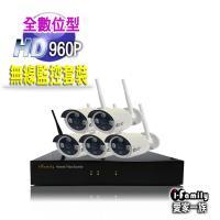 【宇晨I-Family】免配線/免設定960P八路式無線監視系統套裝(一機五鏡頭)