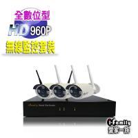 【宇晨I-Family】免配線/免設定960P四路式無線監視系統套裝(一機三鏡頭)