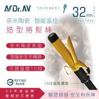 Dr.AV ShowGilr 時尚金奈米陶瓷智能溫控造型捲髮棒 HI-A32