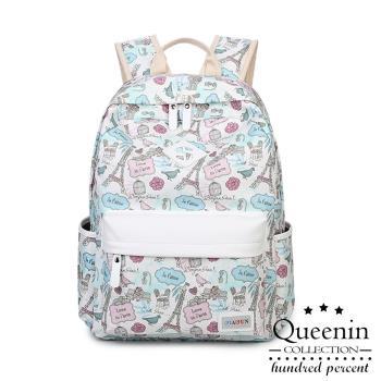 DF Queenin日韓 - 韓版艾菲爾鐵塔圖案帆布款後背包-共2色