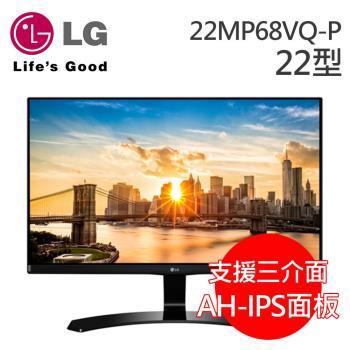 【LG樂金】22MP68VQ-P 22型 AH-IPS 薄邊框電競液晶螢幕