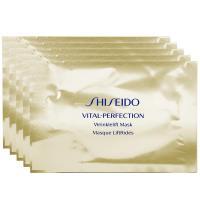 SHISEIDO 資生堂 全效抗痕 白金抗皺眼膜(8g/2片)*5