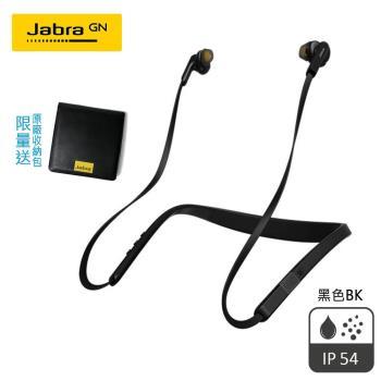 Jabra Elite 25e 頸環式防水智慧藍牙耳機