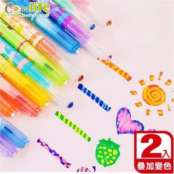 Conalife 創意塗鴉神器變色雙頭螢光筆 (2入)