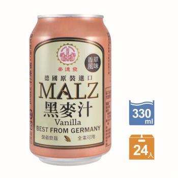 崇德發 黑麥汁(香草口味)330ml x24入