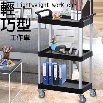 金德恩 台灣製專利 多功能輕巧工作車/餐車/收納車