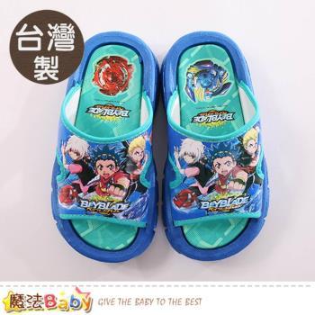 兒童拖鞋 台灣製戰鬥陀螺正版無毒拖鞋 魔法Baby~sa75706