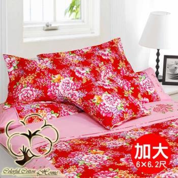 【采棉居寢飾文化館】純棉客家紅花八件式床包兩用被組(加大)