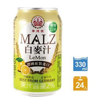 崇德發 白麥汁(檸檬口味)-330ml x 24罐