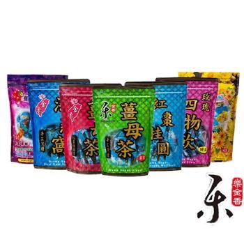 【樂金香】手工黑糖薑母茶磚4包/口味任選