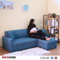【RICHOME】日式L型收納箱沙發-2色