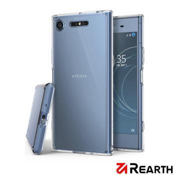 Rearth Sony Xperia XZ1 (Ringke Fusion)高質感保護殼(透明)