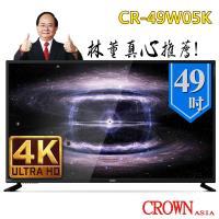 皇冠CROWN 49型4KUHD多媒體HDMI數位液晶顯示器+數位視訊盒(CR-49W05K)