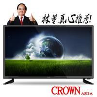 皇冠CROWN 32型HDMI多媒體數位液晶顯示器+類比視訊盒(CR-32B05)