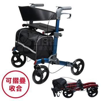 【富士康】可收合旅行用健步車FZK-3117 (助行車 散步推車)
