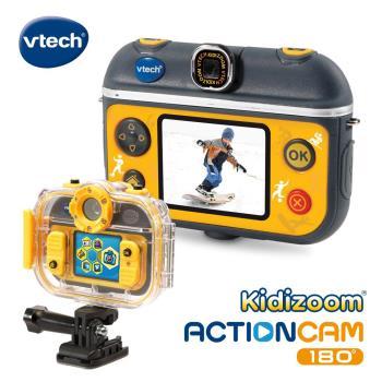 【Vtech】多功能兒童戶外運動相機