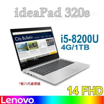 Lenovo 聯想 ideaPad 320s 81BN0034TW 14吋FHD i5-8250U 4G 1TB 獨顯2G Win10 時尚輕巧筆電