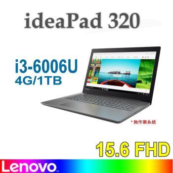Lenovo 聯想 ideaPad 320 80XH01RMTW 15.6吋FHD i3-6006U 4G 1TB 獨顯2G no OS 超值筆電