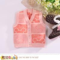 魔法Baby 嬰幼兒針織背心外套~k60537