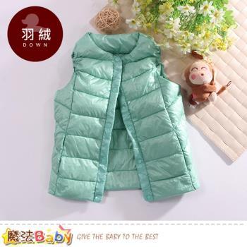 魔法Baby 羽絨背心外套 兒童輕量極保暖90%羽絨外套~k60532