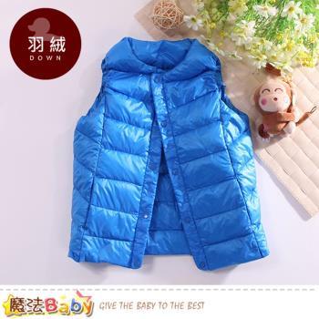 魔法Baby 羽絨背心外套 兒童輕量極保暖90%羽絨外套~k60531